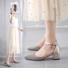 حذاء حريمي موضة 2020 مقاس كبير من القماش القطني مربع بكعب عالي مناسب لحفلات الزفاف حذاء أنيق بمقدمة مدببة وبرباط عند الكاحل حريمي بكعب