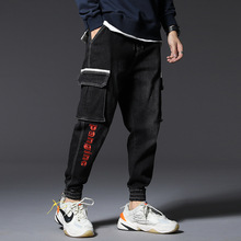 Large Size L-7XL Fashion Big Men Jeans Loose Fit Pocket Cargo Pants Embroidery Harem Elastic Hip Hop Jogger