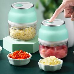 150ml Portable Mini Electric Garlic Masher Vegetable Chopper Grinder Stainless Steel USB Charging For Grind Garlic Pepper Meat