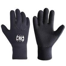 Горячая распродажа 3 мм Неопреновые мужские и женские теплые перчатки для подводного плавания, мужские перчатки для катания на лодках, водонепроницаемые, Прямая поставка