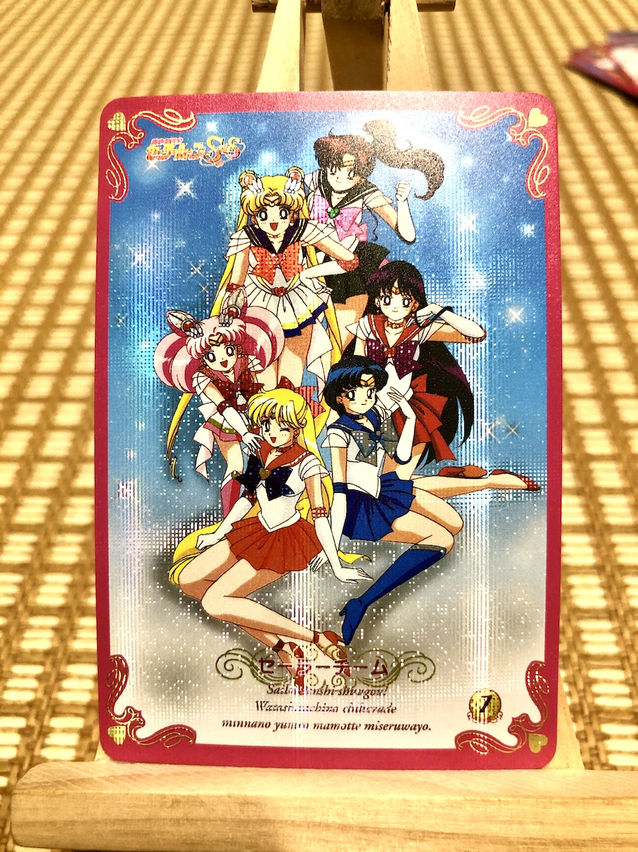 9pcs/set Sailor Moon Gorgeous Boutique Small Set Toys Hobbies Hobby Collectibles Game Collection Anime Cards