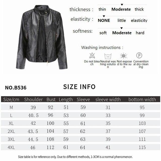 Модная кожаная женская куртка на молнии из искусственной кожи высокого качества 6