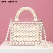 ZURICHOUSE Brand Women Handbags High Qaulity Handmade Beaded Woven Pearls Transparent Acrylic Shoulder Crossbody Bags Ladies