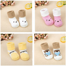 Baby Socks Newborn Cotton Winter Autumn Girls Boys Kids Socks Infant Striped Terry Warm Slippers Children Thicken Sock(China)