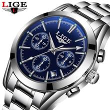 2019 LIGE Mens Watches Top Brand Luxury Mens Military Waterproof Sports Watch Men Business Quartz Clock Relogio Masculino+Box