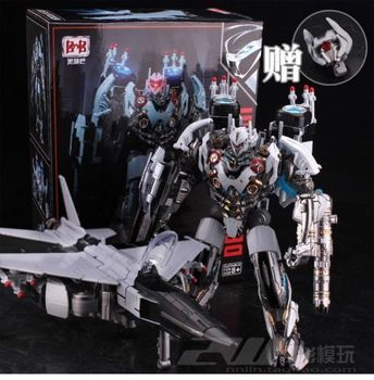 Transformation IT-02 IT02 Nitro Zeus Plane Mode TF Movie Film KO Oversize Alloy Action Figure Robot Collection Toys