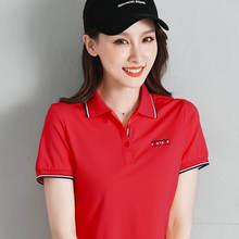 Женские футболки с короткими рукавами для женщин % 95 хлопок