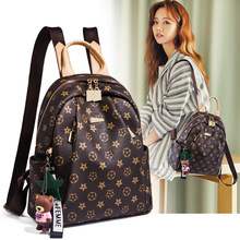 Double shoulder bag with a new fashion leisure soft leather travel bag backpacks  school bags  PU China Guangzhou Free shipping недорого