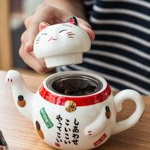 Милый фарфоровый чайный набор с японской кошкой на удачу, креативная керамическая чайная чашка Манеки Неко, чайник с фильтром, прекрасная к...
