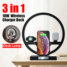 Touch Table Desk Lamp 3 in 1 Qi Wireless Charger 10W For iPhone Samsung Charger Dock Holder Stand For Apple Watch iWatch Airpods