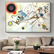 Wassily Kandinsky Geometry Line Abstract Posters And Prints Canvas Art Painting On Wall Picture For Living Room Decoration