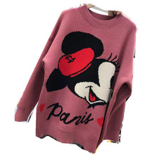 New Knit Sweater Cartoon Cute Kawaii Japan Streetwear Loose Casual O-necked Thic
