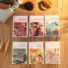 20 sztuk/paczka japońskie retro naklejki do scrapbookingu estetyczna papierowa naklejka płatki stacjonarne akcesoria biurowe dostaw sztuki