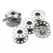 5 шпулек + 1 шпуля чехол для швейной машинки металлическая вращающаяся
