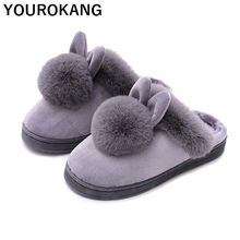Female Slippers Winter Warm Plush Shoes Women Home Indoor Bedroom Floor Cotton New Arrival Antiskid Flip Flops