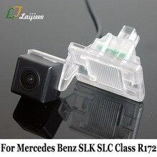 For Mercedes Benz SLK SLC Class R172 Car Rear View Parking Camera / RCA HD Auto Backup Reverse Cameras For Mercedes Vito W447