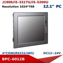 Четырехъядерный промышленный Безвентиляторный панельный ПК J1900 с сенсорным экраном 12,1*768