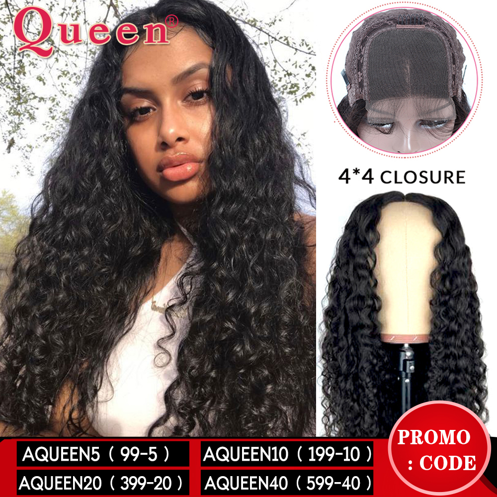 4*4 Deep Wave Lace Front Human Hair Wigs Brazilian Remy Hair For Women 150% Density Human Hair Wigs QUEEN Hair Products
