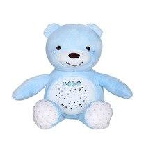 Baby Sleep Plush Toys Kawaii Teddy Bear Star Projector With Music Plush Dolls Appease Bear Toys for baby Early educational Toys