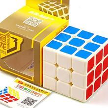 Развивающая игрушка для взрослых в мягкой обложке детский Кубик Рубика трехслойная антитревожная Студенческая игра только обучающая релаксационная Полезная