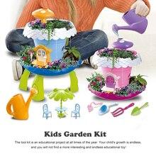 Kids Gardening Toy Set Safe Multifunctional Pretend Play Kit DIY Educational Creative Colorful Toy Garden Game For Children Boys