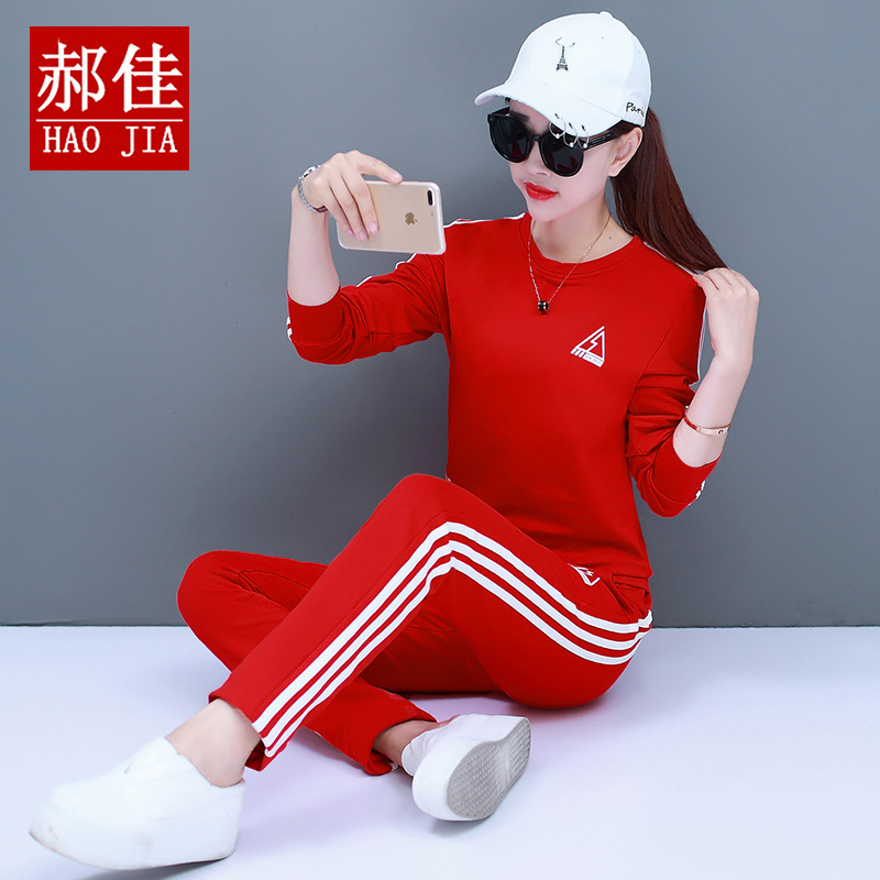 New Style Korean-style Sports Leisure Suit Solid Color Casual Sports Clothing Customizable Manufacturers Wholesale Direct Sellin