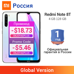 Global Version Xiaomi Redmi Note 8T 4GB 128GB Cellphone 48MP Camera Snapdragon 665 Octa Core 4000mAh Big Battery NFC(China)