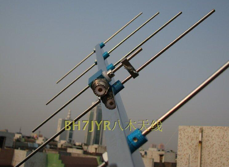 OSHINVOY HAM Radio 435M Stainless Yagi Antenna 5elements UHF433M Radio Repeater Yagi Antenna UHF Base Repeater Yagi Antenna