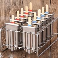 Household stainless steel ice cream mold bar ice mold stainless steel popsicle mold ice cream mold 10 LB831142