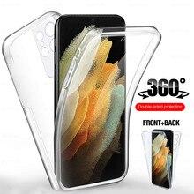360ด้านหน้า + ด้านหลังโทรศัพท์สำหรับ Samsung S21นุ่มฝาครอบสำหรับ Samsung Galaxy S21 Ultra 5G s21 + S 21 Plus S21ultra Coque Fundas