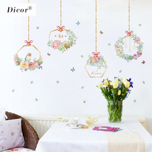 Creative Modern Wall Sticker Flower Living Room Wall Art Stickers Bedroom Home Decor Self Adhesive Mural Removable Korean Style family removable wall stickers for living room art mural home decoration stickers self adhesive wall paper