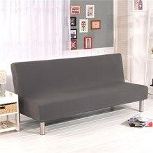 Color sólido estiramiento sin reposabrazos sofá cama cubierta todo incluido sofá plegable sofá toalla sofá cubierta Protector Slipcover