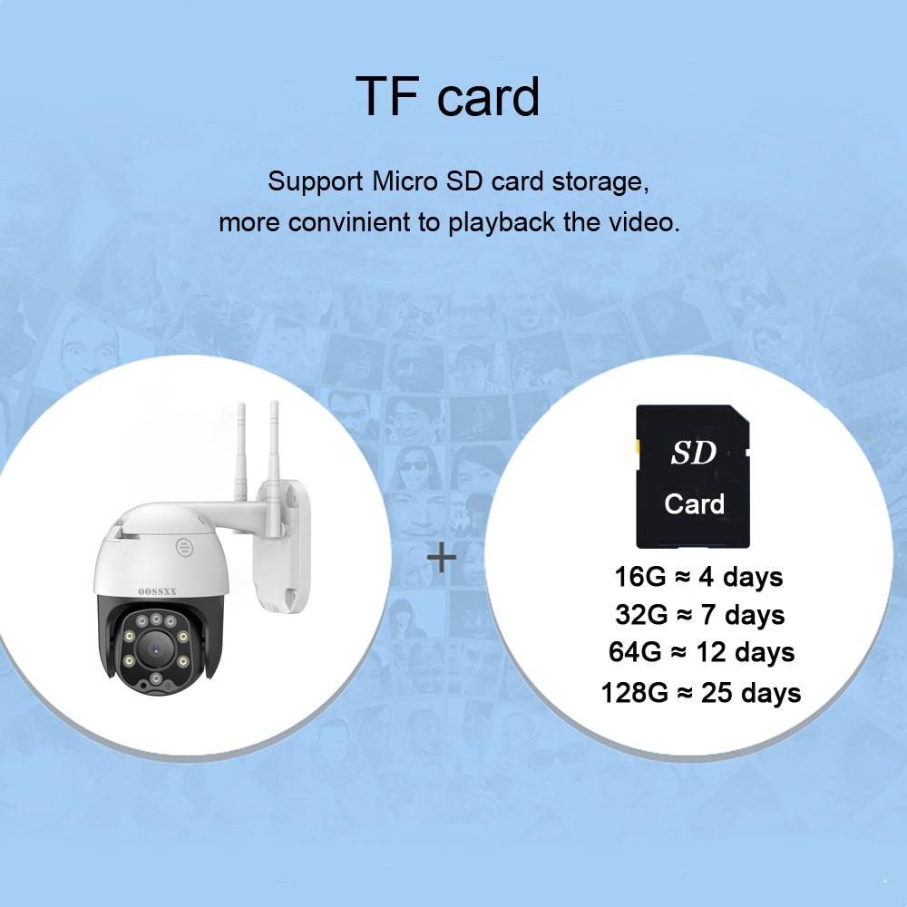 10-tf card storage