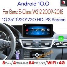Автомобильный мультимедийный плеер Snapdragon, мультимедийный плеер на Android 10, с экраном 10,25 дюйма, GPS, радио, для Mercedes Benz E Class W212, E200, E230, E260, E300, S212, ...