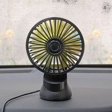 Protable Car Fan Adjustment Suction Cup Auto Powerful Quiet Rotatable Stepless Speed Premium Quality Automobile Cooling