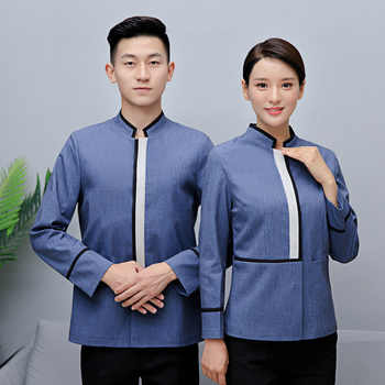 Hotel smock qiu dong outfit cleaning women long sleeve hotel housekeeping work clothes clean tooling uniform - DISCOUNT ITEM  20 OFF All Category
