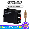 Цифро-аналоговый преобразователь DAC цифровой SPDIF Toslink в аналоговый стерео аудио L/R конвертер адаптер с оптическим кабелем для ТВ DVD