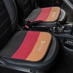 Fotelik samochodowy poduszka oddychająca skóra Pad dla Smart 450 451 452 453 fortwo forfour cztery pory roku pokrycie siedzenia samochodu stylowe dekoracje