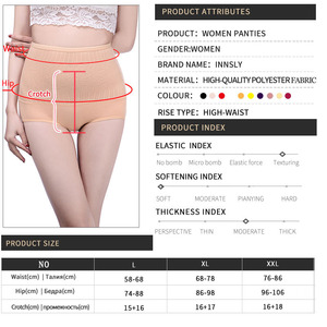 Image 2 - 3 יחידות\מארז תחתוני נשים גבוהה מותן תחתוני כותנה דק Slim מותן נקבה גדול גודל לנשימה בריאות הלבשה תחתונה