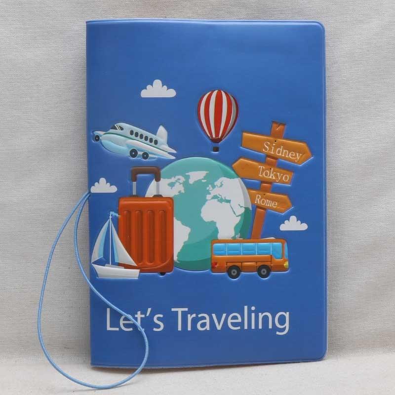 新travel