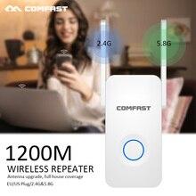 Comfast Gigabit Home Wifi ретранслятор высокоскоростной 1200 беспроводной диапазон усилительная подстанция 2,4G и 5 ГГц усилитель сигнала Wi-Fi 2* 3dbi антенна
