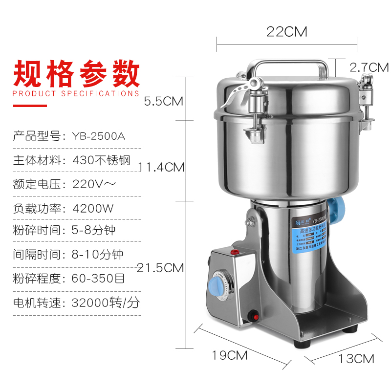 Grinder 2500g Large-scale Crusher Household  Steel Mill Commercial Powder Machine Ultra-fine Grinding Machine Stainless Mill 6