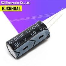 2 шт. 50v4700uf 4700uf50v 18*35 с алюминиевой крышкой, 50В 4700 мкФ 18 х 35 электролитический конденсатор с алюминиевой крышкой