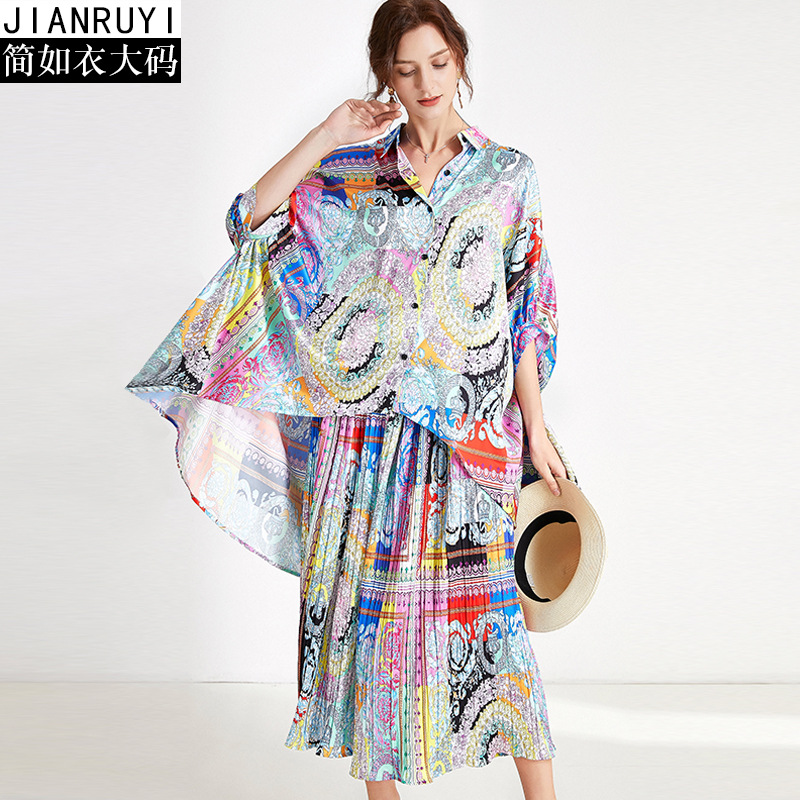 2021 spring and summer large women's new fat mm loose fashion suit Satin print show thin two piece set fashion 8022