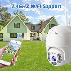 1080P PTZ IP камера Wifi наружная скоростная купольная беспроводная Wifi камера безопасности панорамирование наклона 8X цифровой зум 4MP сеть видеона...