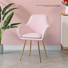Современный скандинавский обеденный стул, стул для переговоров, одноместный диван для гостиной, балкон, стул для квартиры, стул для отдыха, спальни