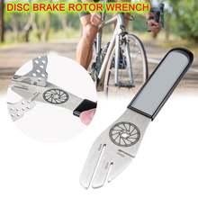 Точный велосипедный дисковый тормозной ротор выравнивание центровка