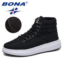 Ботильоны bona мужские теплые дизайнерские ботинки ручной работы