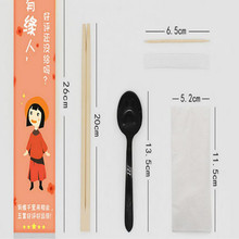 disposable spoon plastic dessert spoons with Chopsticks paper towel toothpick 50set/lot free shipping