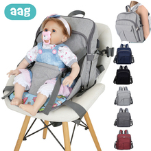 AAG Multifunction Booster 3 in 1 Seat Mummy Bag Portable Foldable Dinning Chair Diaper Backpack Child Safety Baby 40